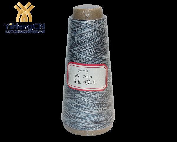 30S腈纶黏胶色纺纱(蓝色)