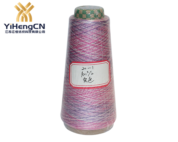 21S腈纶双股线(紫蓝)