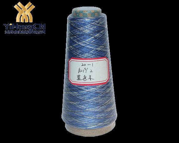 21S腈纶双股线(蓝黑白)
