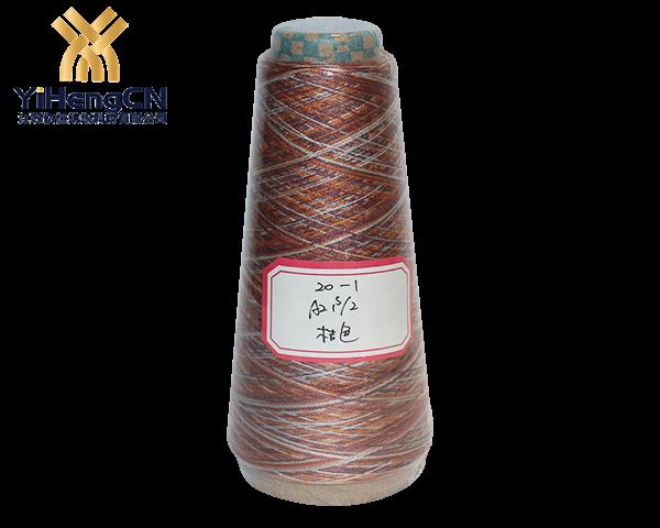 21S腈纶双股线(橘紫白)