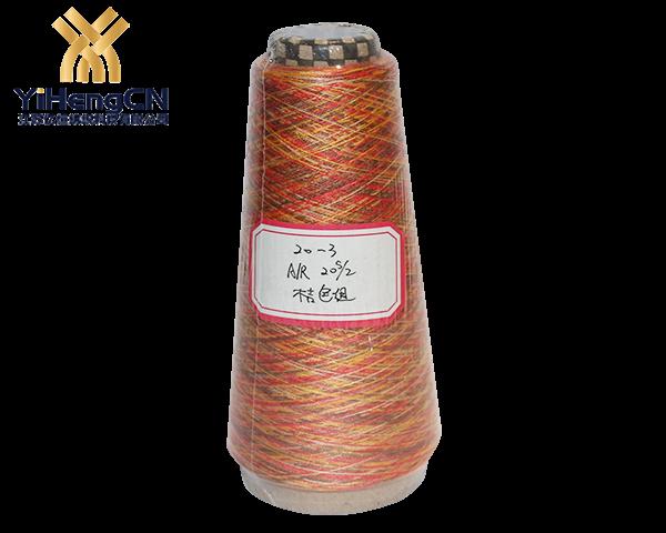 20S腈纶黏胶双股线(橘色)