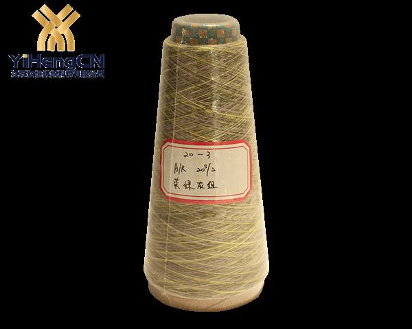 20S腈纶黏胶双股线(黄绿灰)