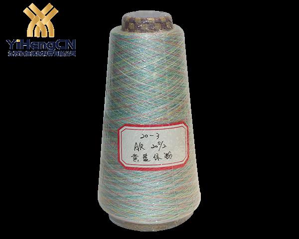 20S腈纶黏胶双股线(黄蓝粉)