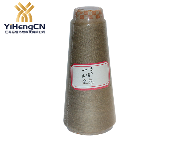 18S腈纶色纺纱(金色)