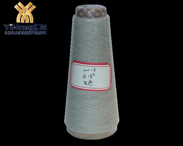 18S腈纶色纺纱(灰色)