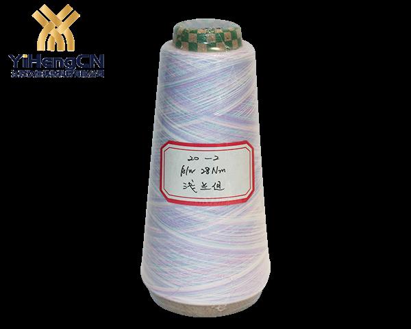 17S腈纶羊毛色纺纱(浅蓝)