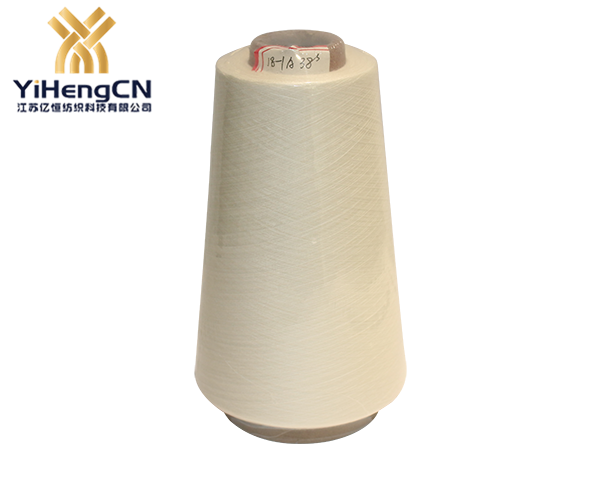 38S腈纶纱线